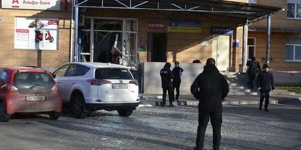 У Броварах підірвали відділення «Альфа-Банку». Перші фото з місця події