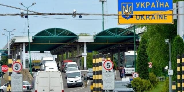 Україна закриває контрольно-пропускні пункти на кордоні: перелік