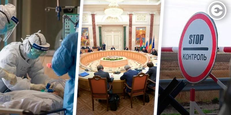 Найголовніше за день: перша смерть від коронавірусу в Україні, нові мінські протоколи, закриття кордонів через коронавірус