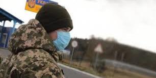 Україна через коронавірус закриває кордони для іноземців