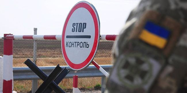 В РНБО розповіли, коли закриють авіа, залізничне і автобусне сполучення на кордоні