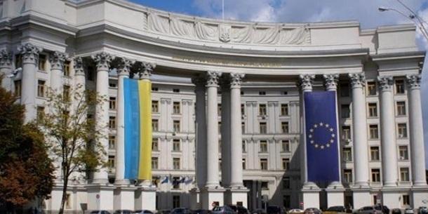 Українські дипустанови за кордоном з 15 березня почали працювати дистанційно — МЗС