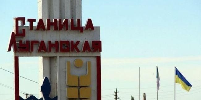 КПВВ «Станиця Луганська» закривається на два тижні
