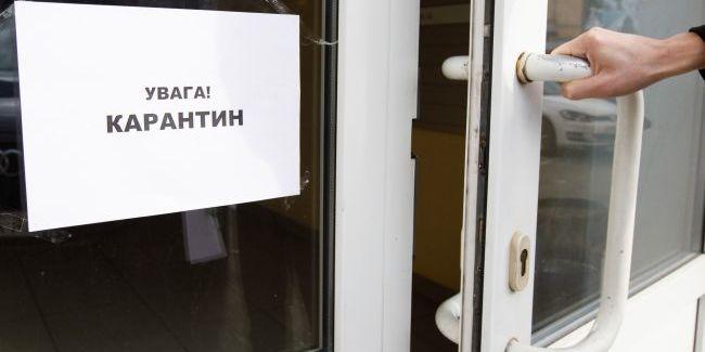 В Україні можуть обмежити роботу закладів харчування