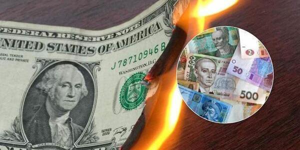 Долар пробив нову позначку: опублікований курс в Україні