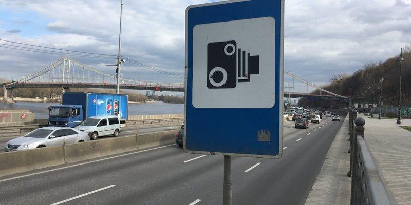 Скільки влада заробить на камерах автофіксації