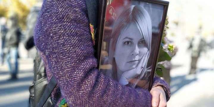 До України екстрадували підозрюваного у причетності до нападу на Гандзюк