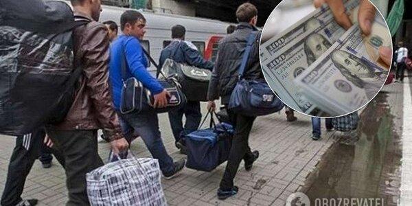 Перекази валюти від заробітчан в Україну можуть впасти на $ 0,5 - 1 млрд