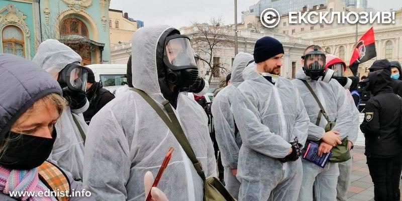 Українці вимагають відправити Верховну Раду на карантин. Наживо