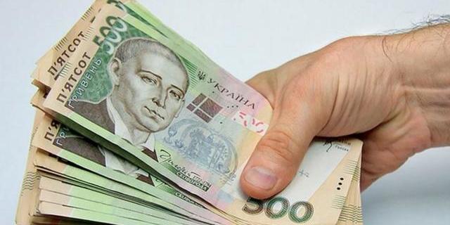 Українців не штрафуватимуть за борги по кредитах у період карантину
