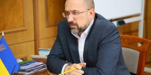 Шмигаль попередив про можливу економічну кризу в Україні