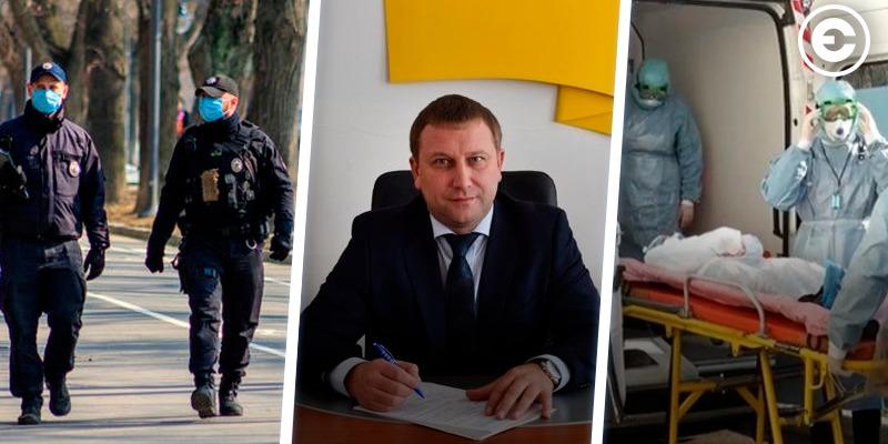 Найголовніше за день: покарання за порушення умов карантину, призначення нового голови Тернопільської ОДА, перший випадок зараження коронавірусом в Житомирі