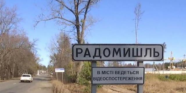 На Житомирщині та Буковині встановили блок-пости через коронавірус