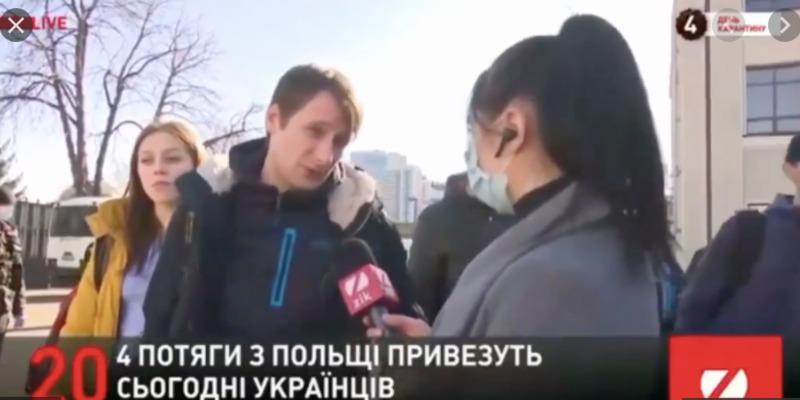 Евакуйований  з польського Перемишля українець не збирається на карантин