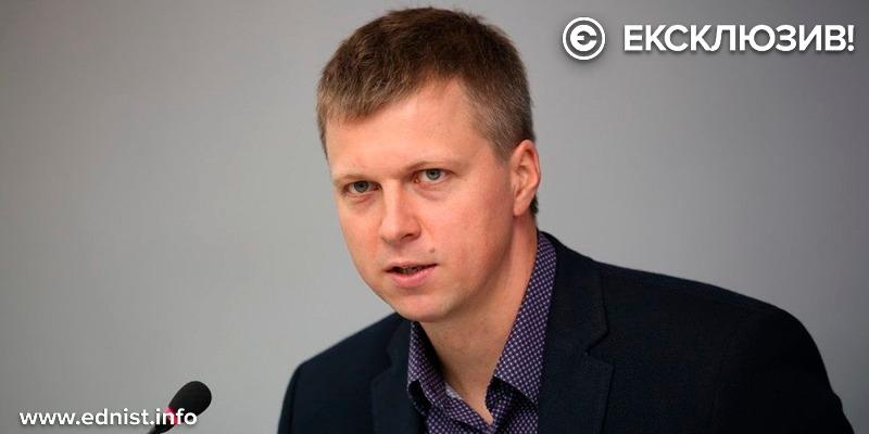 Олексій Мушак: «Надзвичайний стан не треба вводити»