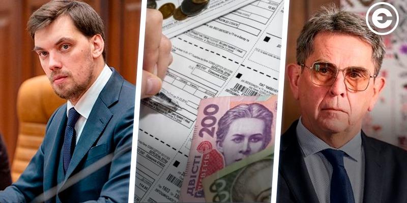 Найголовніше за день: кримінальне провадження проти посадових осіб Кабміну Гончарука, додаткові компенсації у зв'язку з карантином, можлива заява про відставку міністра охорони здоров'я