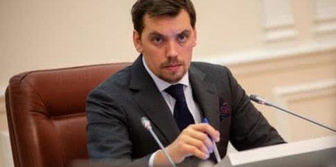 САП розпочато кримінальне провадження за фактом службової недбалості посадових осіб Кабміну Гончарука під час здійснення заходів, спрямованих на протидію коронавірусу COVID-19