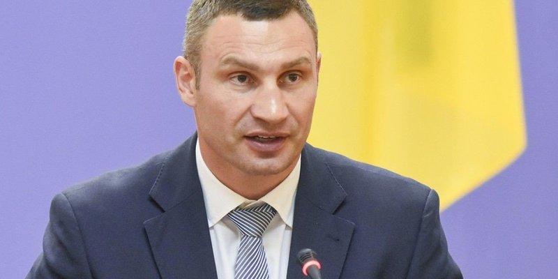Використати підроблений квиток у транспорті Києва під час карантину не вдасться – Кличко
