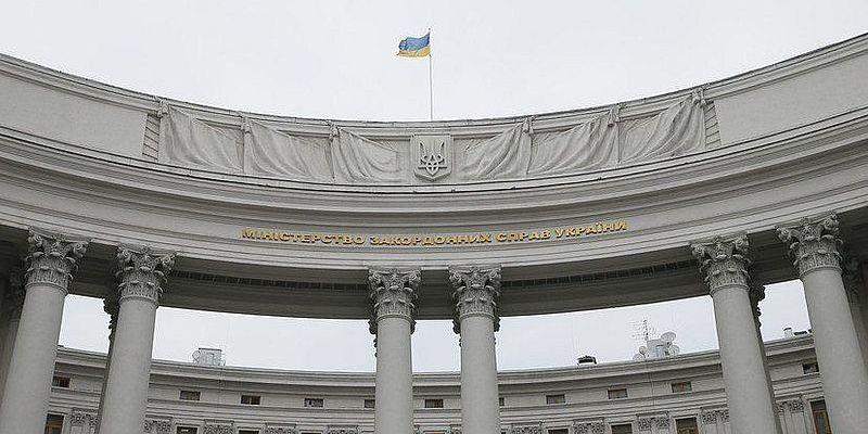 МЗС закликає українців за кордоном повернутися на батьківщину в найближчі 5 днів