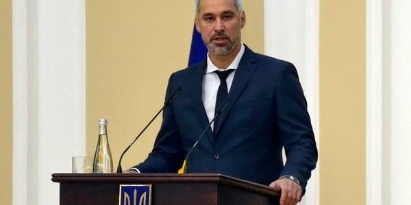 Рябошапка: Підозра Порошенку - юридичний «треш», необґрунтований і незаконний