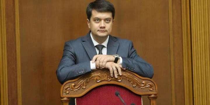 Разумков задекларував майже 1,8 млн гривень доходу від продажу нерухомого майна
