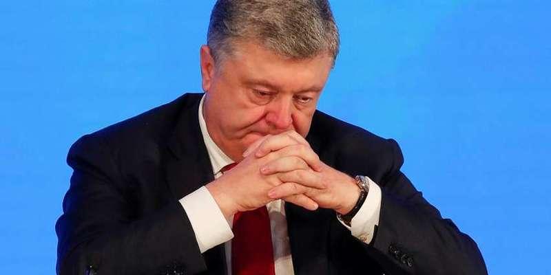 У «ДНР» оголосили в розшук Порошенка: президенту загрожує довічне ув'язнення