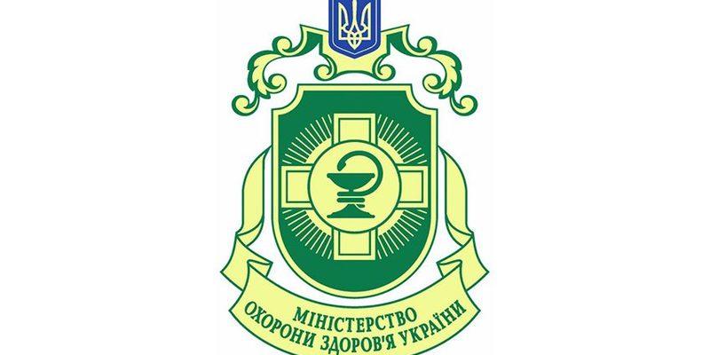 В Україні вже 4 пацієнти одужали від коронавірусної хвороби