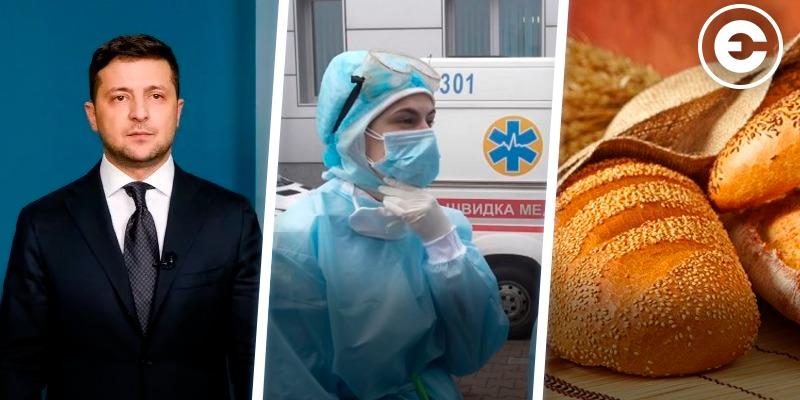 Найголовніше за день: закриття українських кордонів, масові захворювання медиків на коронавірус, заява спілки пекарів