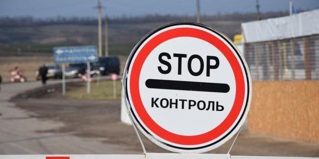 У штабі ООС пояснили, кому заборонений в'їзд до Луганської та Донецької областей