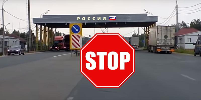 30 березня через коронавірус Росія повністю закриває кордон з Україною