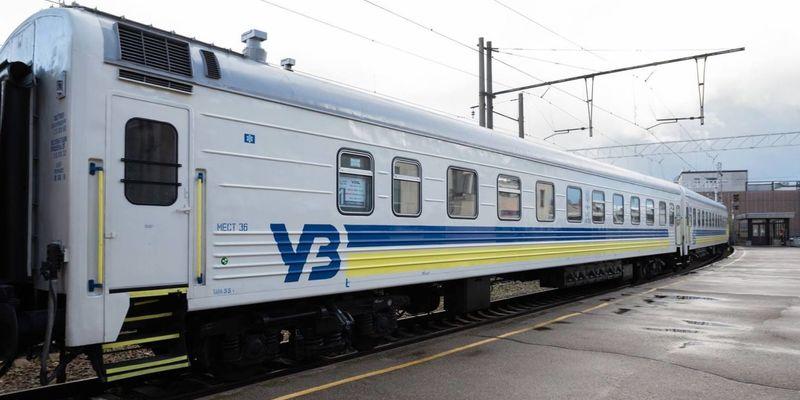 В Україну прибув спецрейс з українцями з Росії