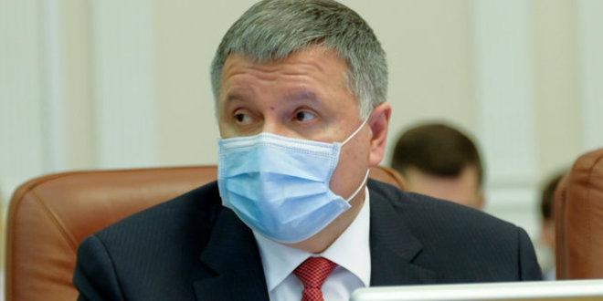Аваков анонсував примусову обсервацію для українців, що прибувають із-за кордону (відео)