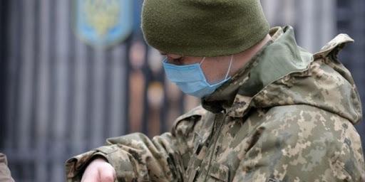 Понад 170 військових ЗСУ перебувають на карантині