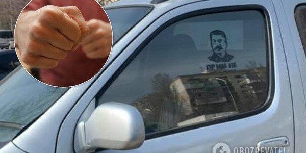 В Одесі сталася бійка через портрет Сталіна на автомобілі