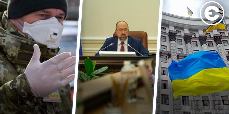 Головні новини тижня: закриття українських кордонів, зміни до держбюджету, продовження карантину в Україні до 24 квітня