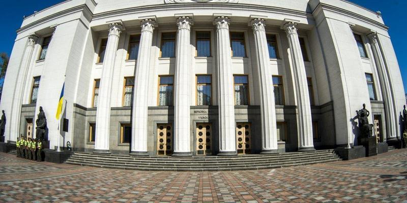 Сьогодні відбудеться позачергове засідання Верховної Ради