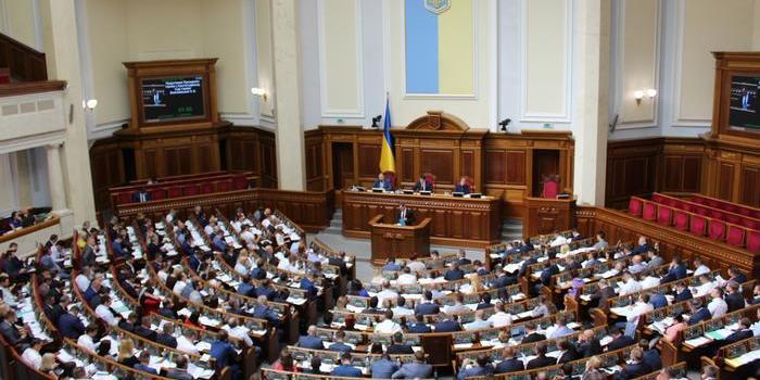Депутати проголосували за нових міністрів