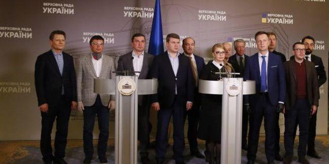 Тимошенко готує звернення до суду через закон про ринок землі