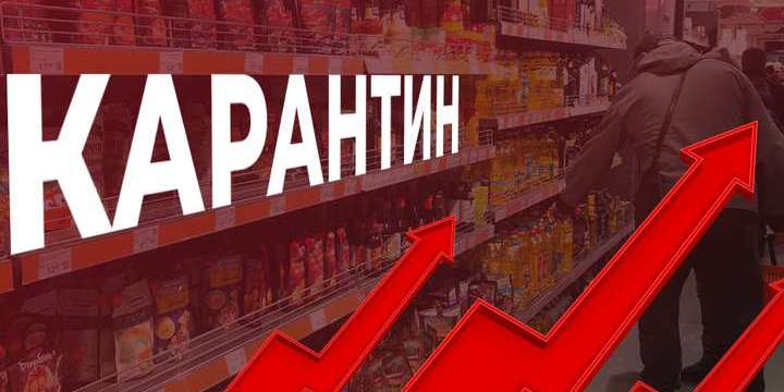 60% українців мають заощаджень лише на місяць
