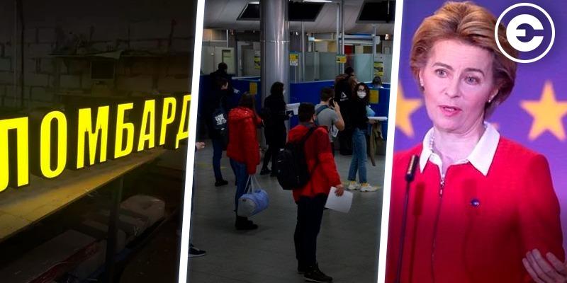 Найголовніше за день: дозвіл на роботу ломбардів та кредитних спілок, повернення 6,5 тисяч українців за добу в Україну, концепція скороченого робочого дня в ЄС