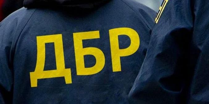 Під час розслідування «справ Майдану» ДБР керуватиметься рекомендаціями моніторингової місії ООН з прав людини