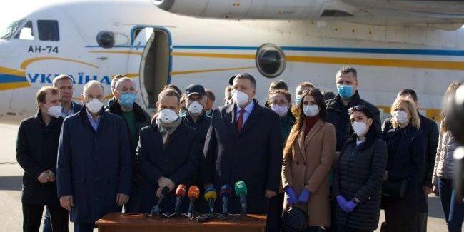 У МОЗ розповіли, медиків яких спеціальностей відправили в Італію