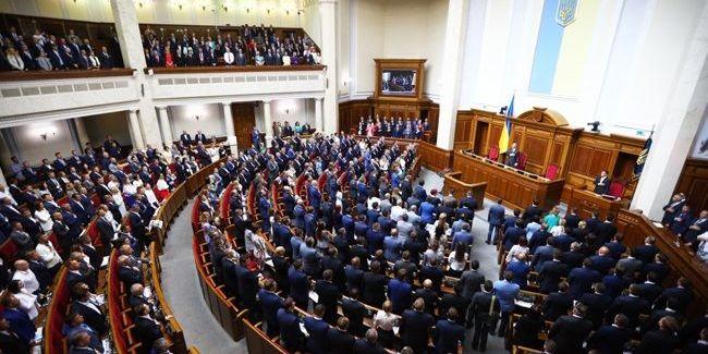 Противники «антиколомойського» законопроєкту подали майже 6000 правок