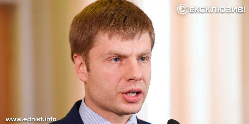 Олексій Гончаренко: «Я буду оскаржувати абсурдні пункти карантину»