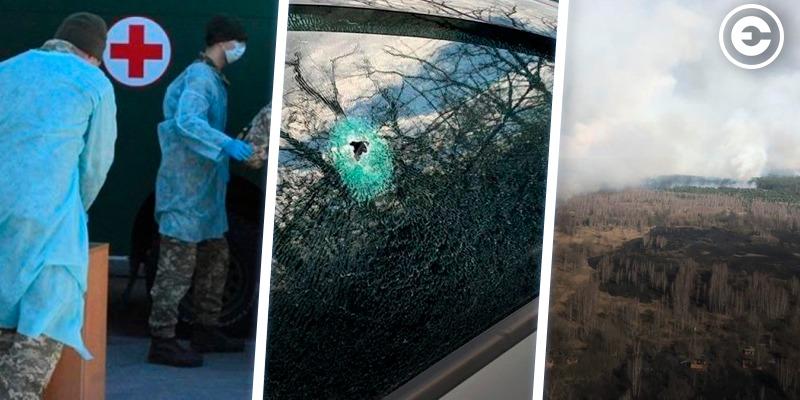Найголовніше за день: перша смерть від коронавірусу в ЗСУ, обстріл бойовиками автомобіля з журналістами та пожежі в Чорнобильській зоні