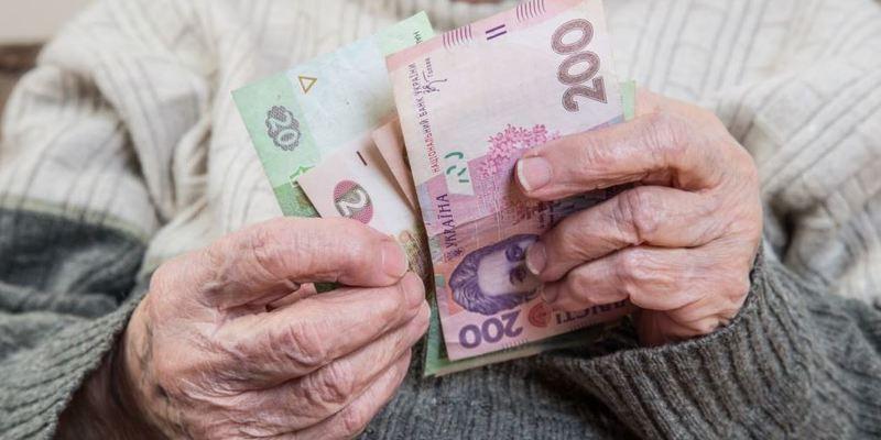 Уряд хоче збільшити видатки на пенсії на майже 20 мільярдів