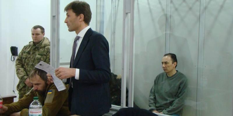 Полковника ЗСУ Без'язикова засудили до 13 років позбавлення волі за держзраду