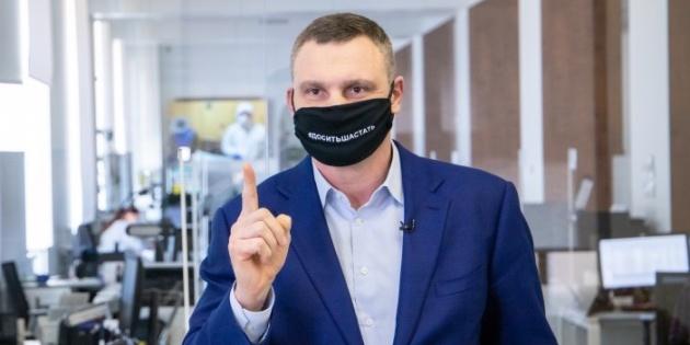 У Києві вже 294 випадки коронавірусу, за добу захворіли троє медиків - Кличко