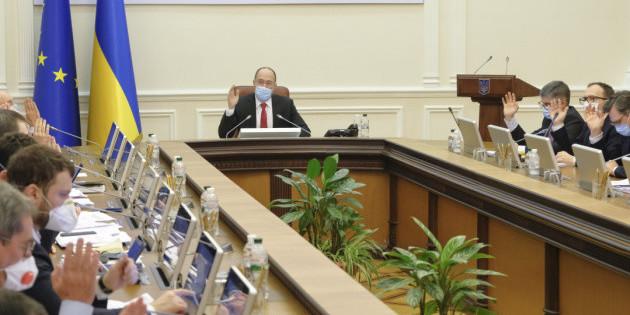 Чергове засідання Уряду. Прямий ефір