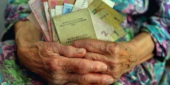 В Україні 1 травня проіндексують пенсії – ПФУ